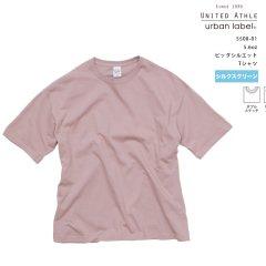 アスレ 5.6oz ビッグシルエットTシャツ 無地 ボディ オンス ユナイテッドアスレ シルクスクリーン 5508-01