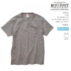 アスレ 7.1oz スーパーヘヴィーウェイト ポケット Tシャツ 無地 ボディ オンス ユナイテッドアスレ シルクスクリーン 4253-01