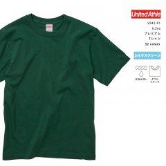 アスレ 6.2oz プレミアム Tシャツ 無地 ボディ オンス ユナイテッドアスレ シルクスクリーン 5942-01