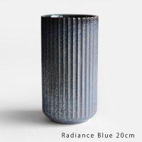 Lyngby Porcelain[リュンビューポーセリン] / Radiance Vase 20cm(Blue)