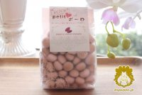 『プチっとボーロ-紫芋-』 /ドッグサパのおやつ時間。