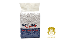 メンテナンススモール × 1袋 (総合栄養食) /ナチュラルハーベスト