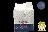 メンテナンス「大粒」 × 1袋 (総合栄養食) /ナチュラルハーベスト
