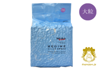 レジーム「大粒」×1袋 (食事療法食) /ナチュラルハーベスト