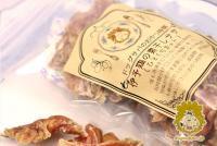 『伊予鶏の素干しササミ -ひとくちカット-』 /ドッグサパのおやつ時間。