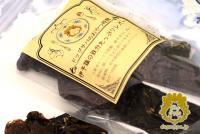 『松山ハーブ鶏の鉄分たっぷりレバー』 /ドッグサパのおやつ時間。
