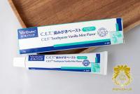 C.E.T.歯磨きペースト (バニラミントフレーバー) /ビルバック