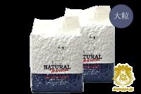 メンテナンス「大粒」 × 2袋 (総合栄養食) /ナチュラルハーベスト