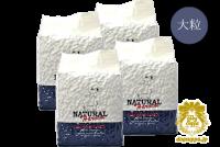 メンテナンス「大粒」 × 4袋 (総合栄養食) /ナチュラルハーベスト