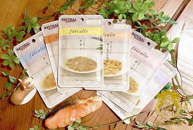 フェカリス1000-アソートパック(1袋×6種)