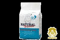 メンテナンススモール フレッシュフィッシュ × 1袋 (総合栄養食)