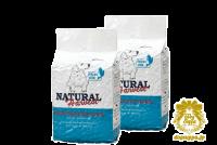 メンテナンススモール フレッシュフィッシュ × 2袋 (総合栄養食)
