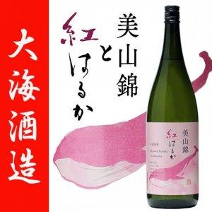 芋焼酎 美山錦と紅はるか 25度 1800ml 大海酒造 温泉水寿鶴