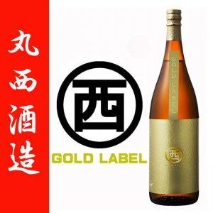特約店限定 限定生産  丸西GOLD LABEL   25度 1800ml 丸西酒造 黄麹 本格芋焼酎