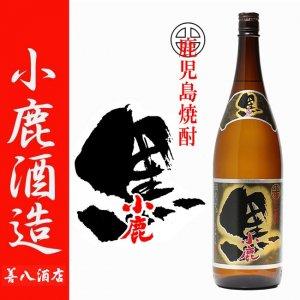 薩摩焼酎 小鹿 黒 25度 1800ml 小鹿酒造 黒麹