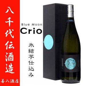 芋焼酎 夏季限定 Crio クリオ 氷結芋仕込み 25度 1800ml 八千代伝酒造