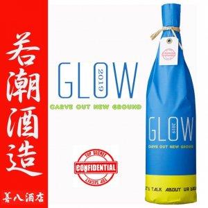 数量限定 GLOW 2018 25度 1800ml 若潮酒造  本格焼酎