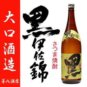 芋焼酎 黒伊佐錦 1800ml 大口酒造