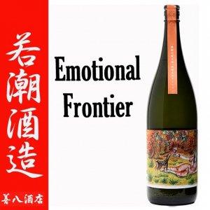 Emotional Frontier 25度 1800ml 若潮酒造  本格焼酎
