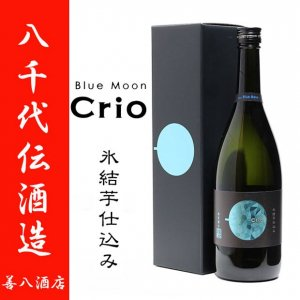 芋焼酎 Crio クリオ 氷結芋仕込み 25度 720ml 八千代伝酒造