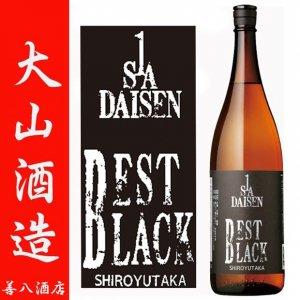 伊佐大泉BEST BLACK SHIROYUTAKA  25度 1800ml 大山酒造 黒麹仕込み