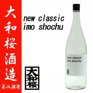 <img class='new_mark_img1' src='https://img.shop-pro.jp/img/new/icons1.gif' style='border:none;display:inline;margin:0px;padding:0px;width:auto;' />大和桜 new classic 25度 1800ml 大和桜酒造 本格芋焼酎