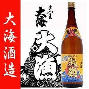 大海酒造 さつま大海大漁ラベル 25度 1800ml 芋焼酎