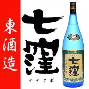 芋焼酎 七窪 25度 1800ml 東酒造