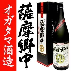 芋焼酎 鹿児島限定 薩摩郷中 さつまごうじゅう 25度 1800ml 専用化粧箱付 オガタマ酒造