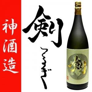 芋焼酎 特約限定 剣 25度 1800ml 神酒造