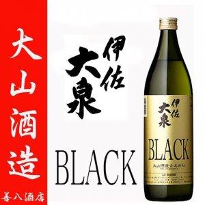 芋焼酎 伊佐大泉 BLACK 25度 900ml 大山酒造