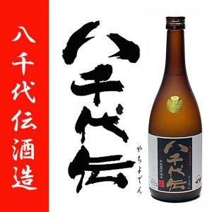 芋焼酎 八千代伝 黒麹 (やちよでん くろ) 25度 720ml 八千代伝酒造 猿ヶ城蒸留所