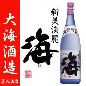 <img class='new_mark_img1' src='https://img.shop-pro.jp/img/new/icons33.gif' style='border:none;display:inline;margin:0px;padding:0px;width:auto;' />芋焼酎 新美淡麗 海(うみ) 25度 1800ml 大海酒造 温泉水寿鶴