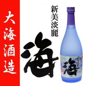 <img class='new_mark_img1' src='https://img.shop-pro.jp/img/new/icons33.gif' style='border:none;display:inline;margin:0px;padding:0px;width:auto;' />芋焼酎 新美淡麗 海(うみ) 25度 720ml 大海酒造 温泉水寿鶴