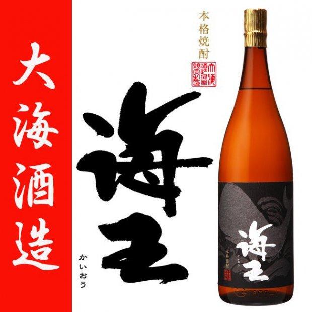 本格芋焼酎 海王 (かいおう) 25度 1800ml 大海酒造 温泉水寿鶴 【販売特約店限定】