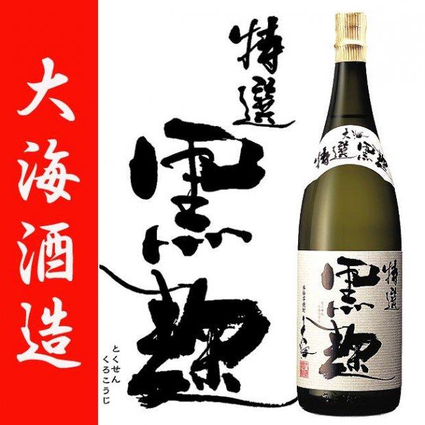 本格芋焼酎 特選 黒麹 (とくせんくろこうじ) 25度 1800ml 大海酒造 温泉水寿鶴