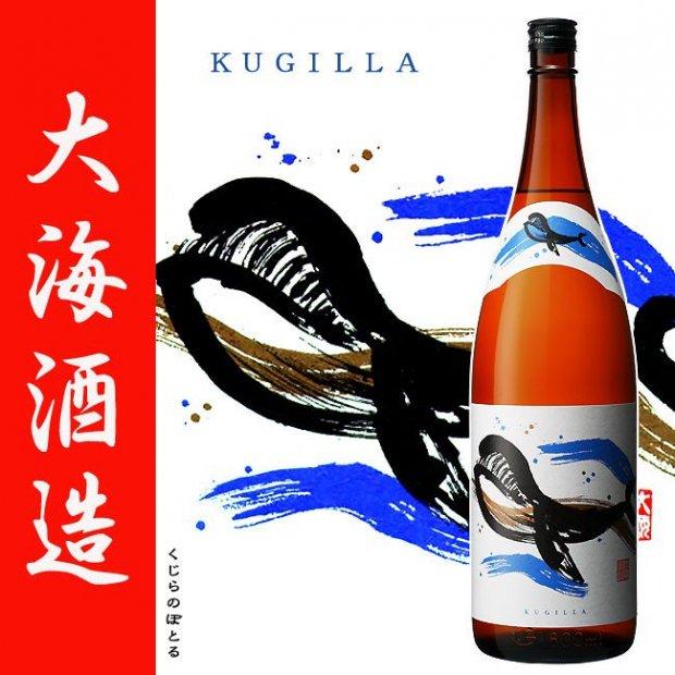本格芋焼酎 くじらのボトル 25度 1800ml 大海酒造 温泉水寿鶴