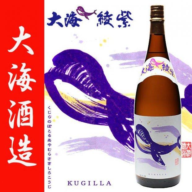 本格芋焼酎 くじらのボトル 綾紫 白麹仕込 25度 1800ml 大海酒造 温泉水寿鶴