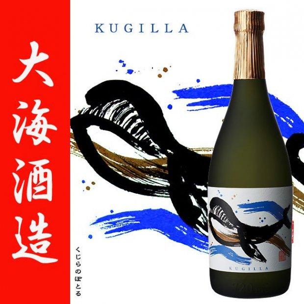 本格芋焼酎 くじらのボトル 25度 720ml 大海酒造 温泉水寿鶴