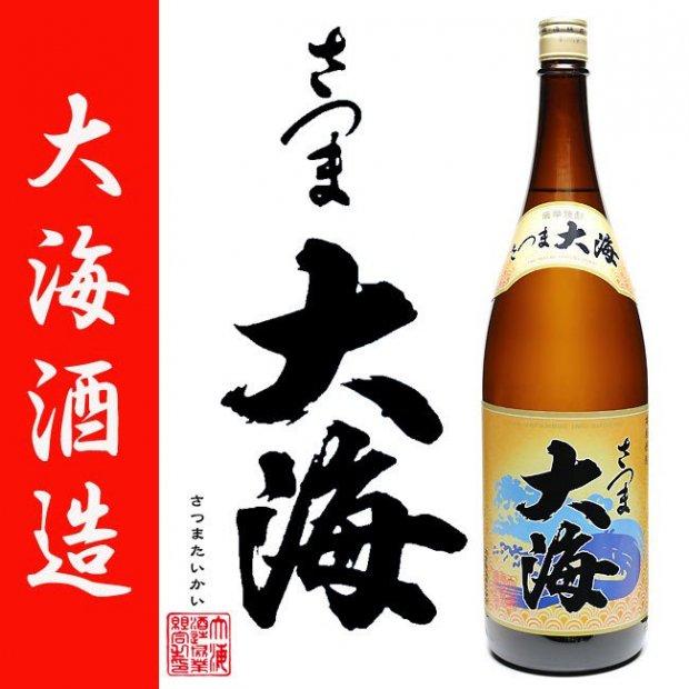 芋焼酎 さつま大海 25度 1800ml 大海酒造 白麹 温泉水寿鶴 お酒 ギフト ご贈答