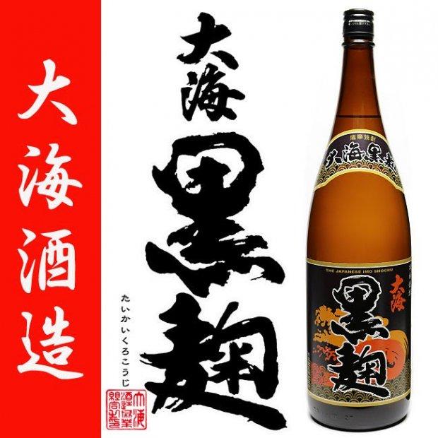 芋焼酎 大海黒麹 25度 1800ml 大海酒造 黒麹 温泉仕込み 水寿鶴 お酒 ギフト ご贈答