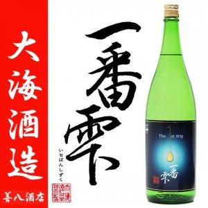 芋焼酎 一番雫 25度 1800ml 大海酒造 黄麹 温泉水仕込み 水寿鶴 お酒 ギフト ご贈答