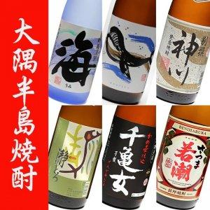 善八酒店 特選 大隅半島芋焼酎セット 1800ml × 6 本格芋焼酎