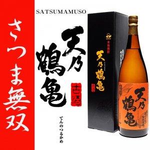 三年古酒 天乃鶴亀(てんのつるかめ)  専用化粧箱付 25度 1800ml さつま無双  白麹造り 本格芋焼酎