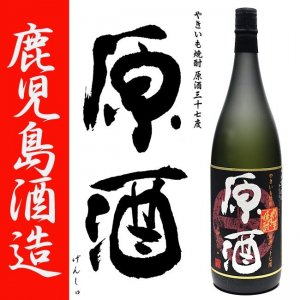 やきいも焼酎 原酒 37度 1800ml 鹿児島酒造 白麹 本格芋焼酎
