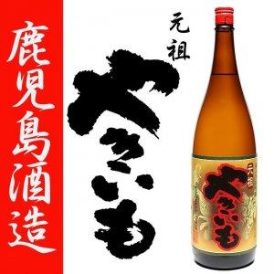 焼芋焼酎 元祖 やきいも 25度 1800ml 鹿児島酒造 白麹 本格芋焼酎