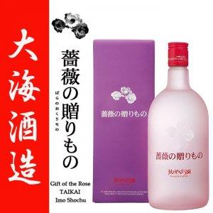 芋焼酎 薔薇の贈りもの 原酒  37度 720ml 大海酒造 白麹 限定生産 水寿鶴 お酒 ギフト ご贈答