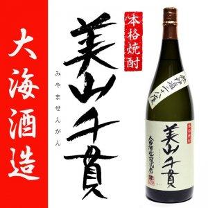 大海酒造  美山千貫 28度  無濾過製法 芋焼酎 1800ml